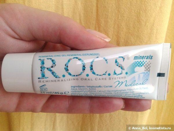 Гель реминерализующий r. O. C. S. Medical minerals | отзывы покупателей.