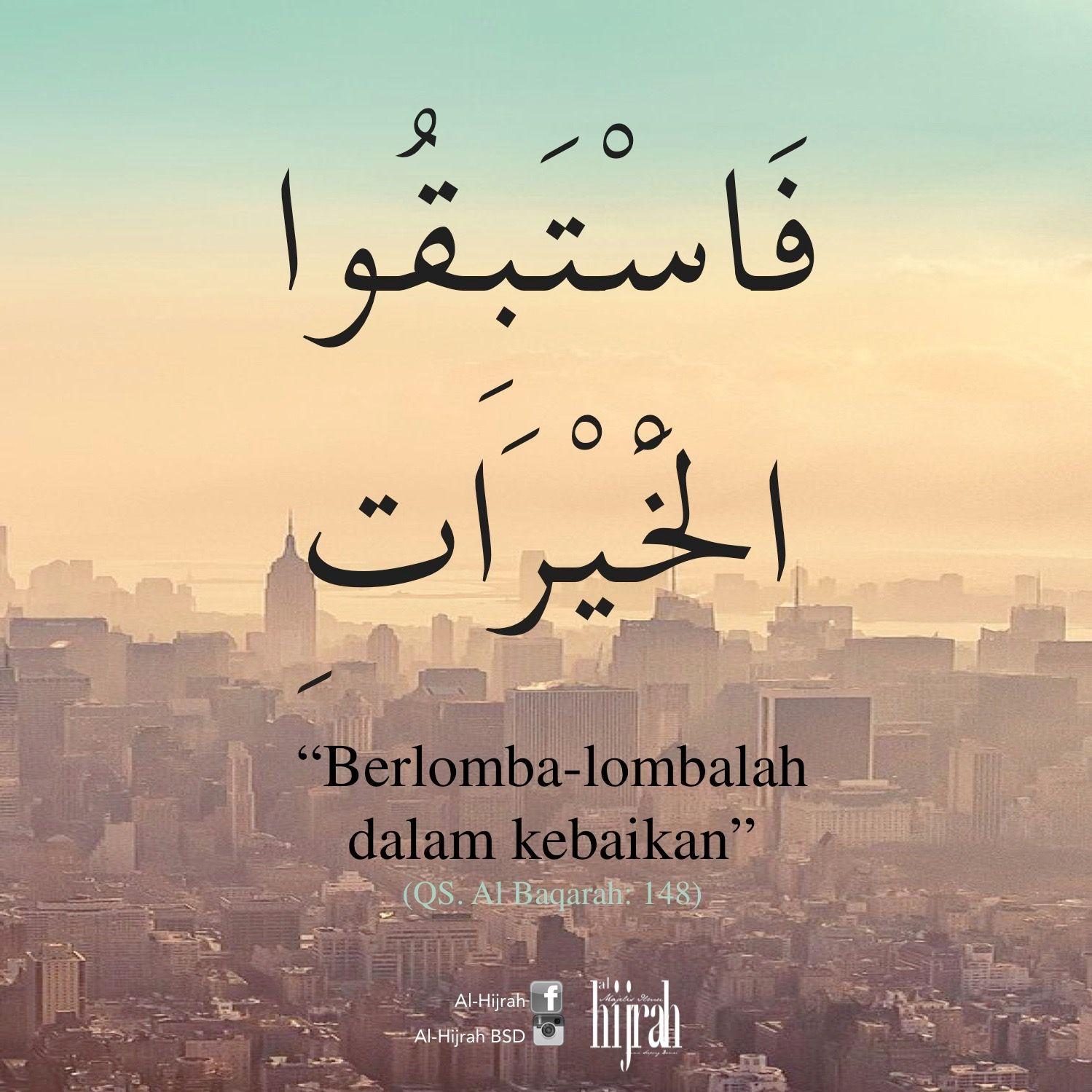 Berlomba2lah dalam kebaikan Muslim Quotes Islamic Quotes Learn Islam Allah