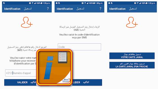 تحميل و شرح تطبيق Mt Prepaid Client اتصالات المغرب تطبيق Mt Prepaid Client ان الغرض من هذا التطبيق هو تسجيل رقمكم إلكتروني ا لخد Advice Seo Application
