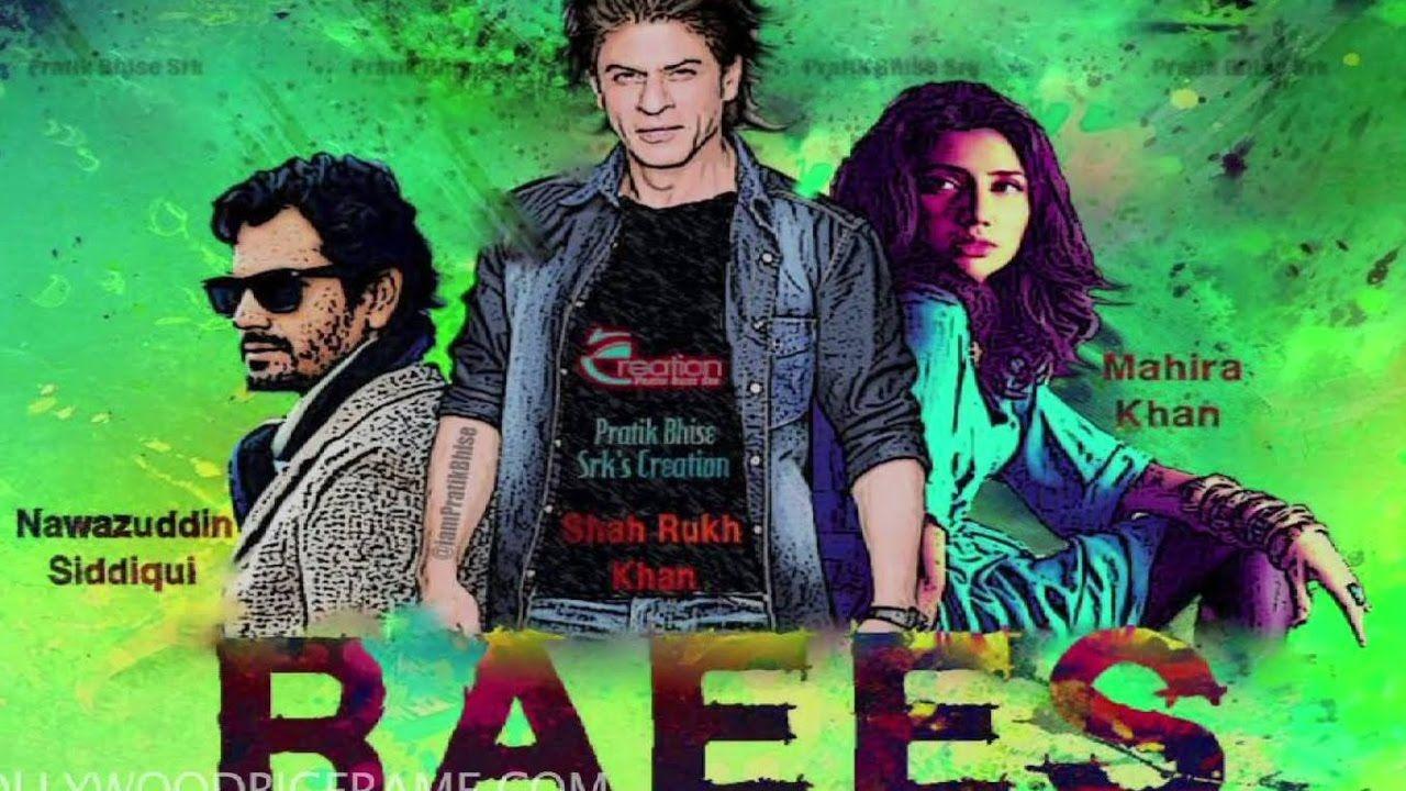 Raees Movie Trailer Full Hd 2017 Bollywood Movies Mahira Khan Movies Movies 2017