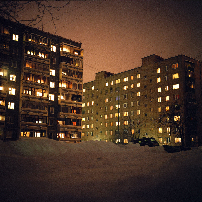 картинки домов в городе ночью будете пользоваться успехом