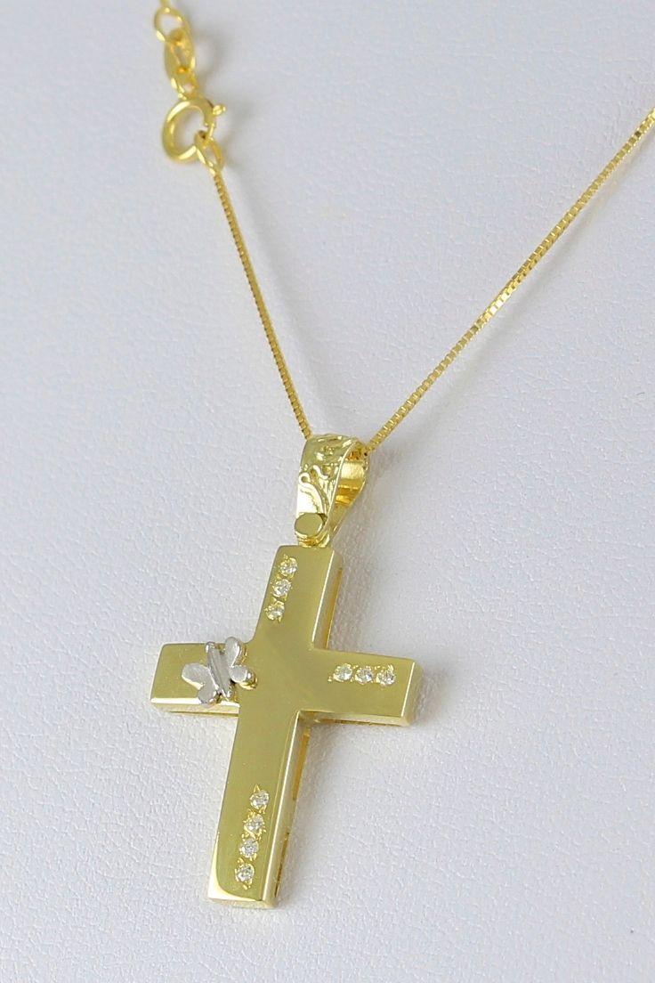 Σταυρός βάπτισης χρυσός με λευκά ζιργκόν 28f3155967a