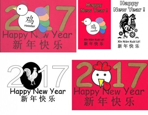 This site has lots of ideas for printable crafts for the Year of - printable greeting card templates