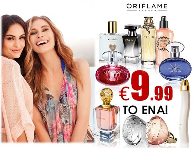 Best Deal: Μύρισε καλοκαίρι...!   Best Deal: Μύρισε καλοκαίρι...!  10 από τα best seller γυναικεία αρώματα μέχρι και 27/6/201624:00ή μέχρι εξαντλήσεως των αποθεμάτωνΜΟΝΟ 999για Ελλάδα &Κύπρο   Εσείς πήρατε μέρος;  Αναλυτικά:  Γυναικείο Άρωμα Paradise EdP 50ml  Κωδικός: 23853  Καλωσορίστε μία παραδεισένια απόλαυση με την εκλεκτή σαγήνη του αρώματος Paradise. Η ντελικάτη ομορφιά της πεόνιας συνδυάζεται με πέταλα γιασεμιού και σκανδαλιστικό ροζ πιπέρι οδηγώντας σε ένα μονοπάτι από αισθησιακό…