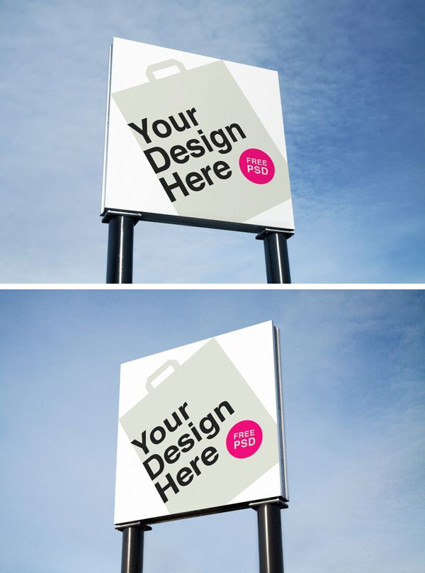 Outdoor Advertising Mockups Fribly Outdoor Advertising Mockup Design Mockup Free Design Freebie
