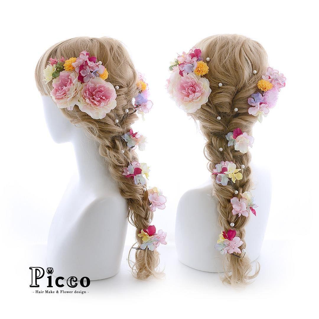 Gallery 339 . Order Made Works Original Hair Accessory for SEIJIN-SHIKI . ⭐️成人式髪飾り⭐️ . ほんのりピンクのツインズピオニーをメインに、イエローマムのアクセントを加えて、バックに小花とパールを施したPicco 人気のラプンツェルふうスタイル ピンク&イエローの優しくて甘い配色でロマンティックな雰囲気に仕上げました✨ . . . #Picco #オーダーメイド #髪飾り . #ロマンティック #ガーリー #ラプンツェル #成人式ヘア . デザイナー @mkmk1109 . . . . . #成人式 #成人式髪型 #振袖 #前撮り #卒業式 #ヘアスタイル #袴ヘア #結婚式ヘア #和装ヘア #キモノ #プレ花嫁 #花嫁 #挙式 #披露宴 #ドレス #romantic #marry #rapunzel #hair