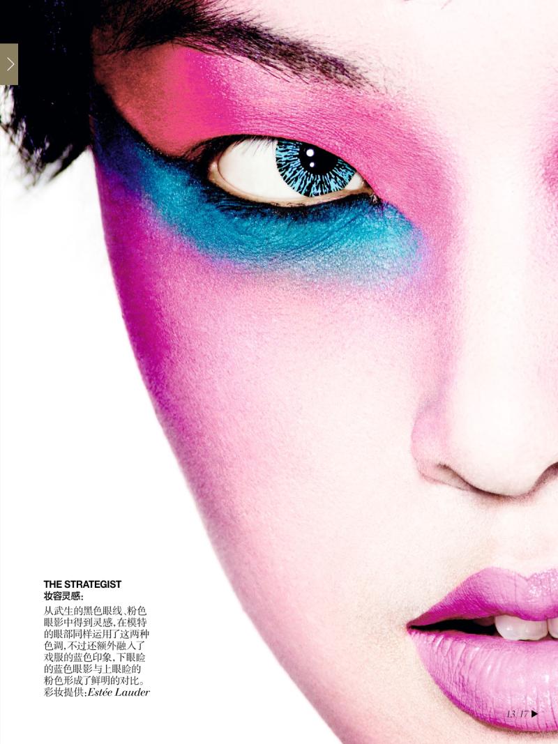 Vogue China December 2013 The Grand Masters Vogue