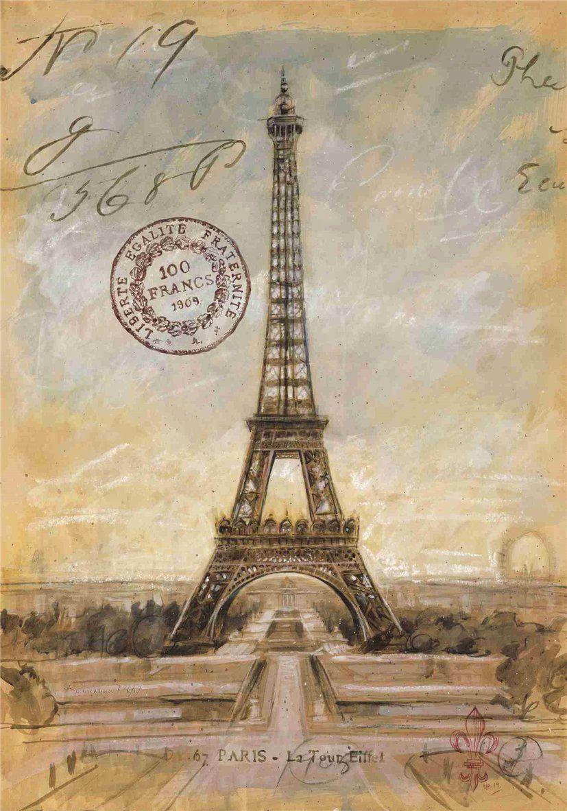 лестницы открытки парижа старые частности заметили