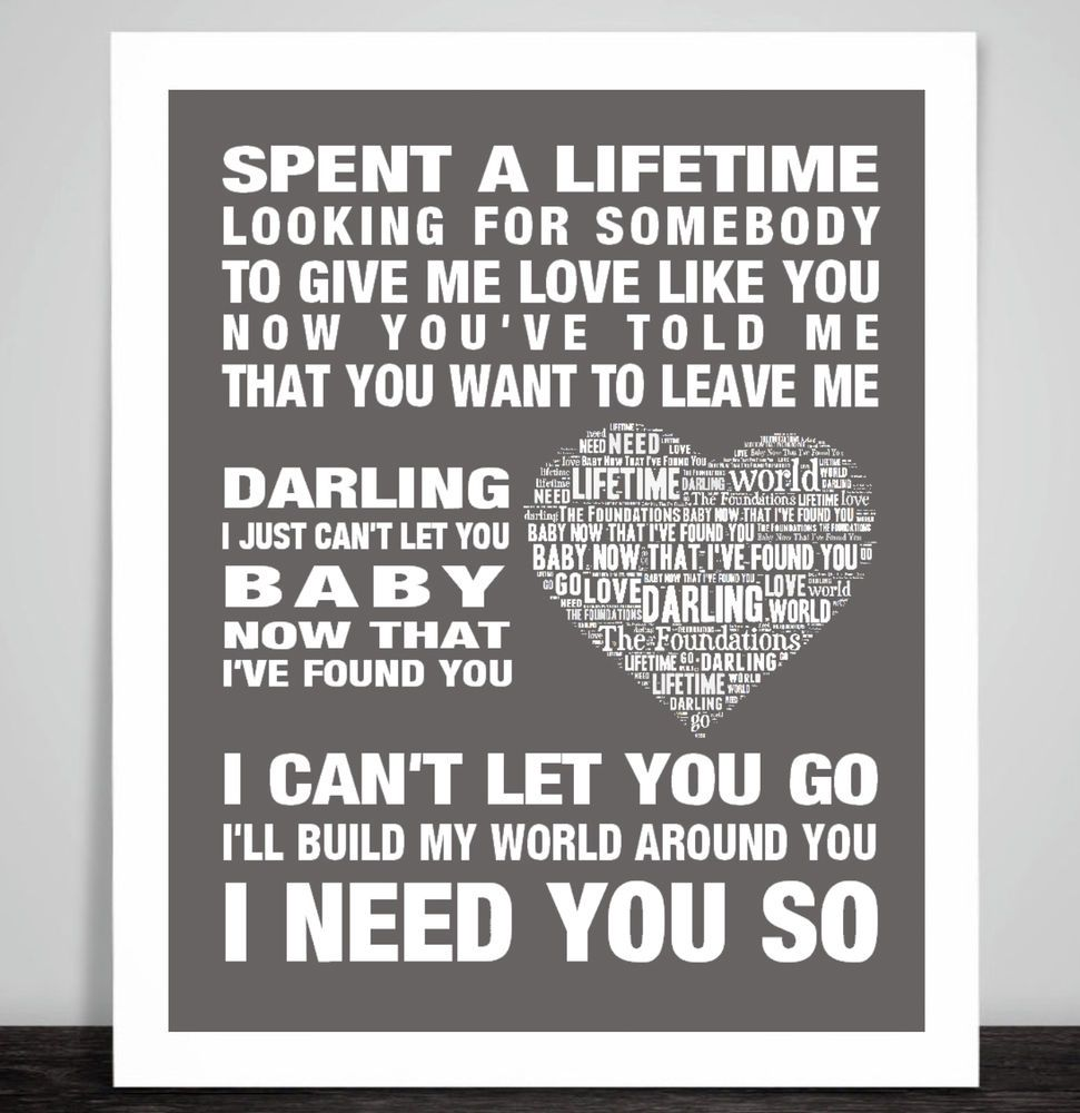 The Foundations Baby Now That I 039 Ve Found You Music Love Song Lyric Print Wedding Song Lyric Print Love Songs Lyrics Lyric Prints