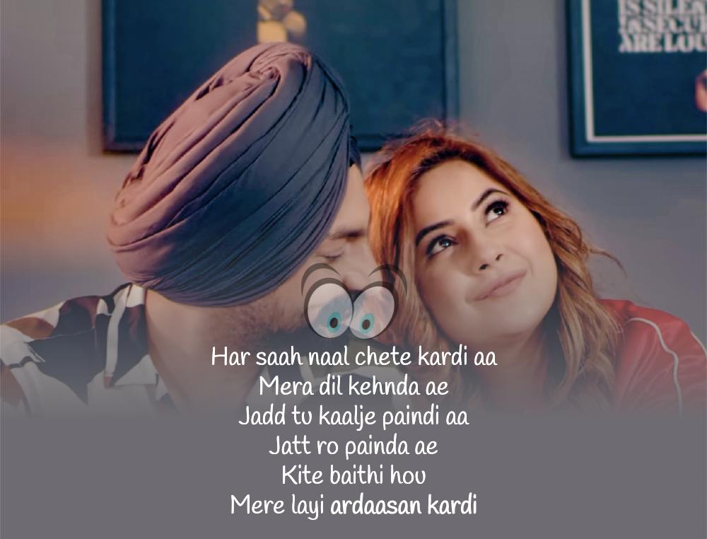 Ardaasan Kardi Lyrics Jaskaran Riar Ft Shehnaz Gill Dekhogaana Com In 2020 Lyrics Song Qoutes Love Songs