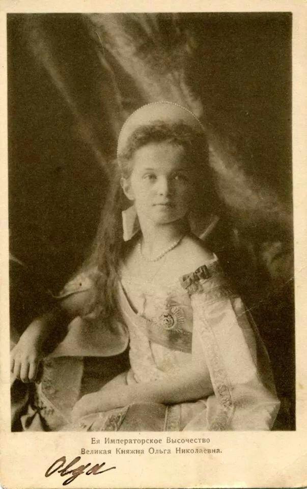 Grand Duchess Olga Nikolaevna Romanova of Russia