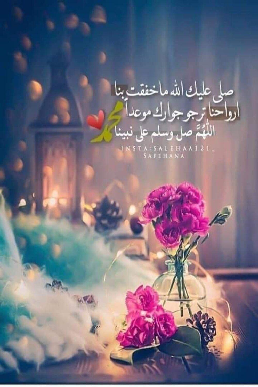 Pin On 05 1 Muhammad Saw محمد ﷺ