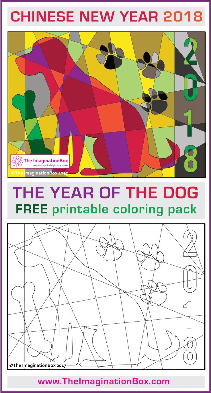 Download this Free Chinese New Year 2018 Year of the Dog coloring ...