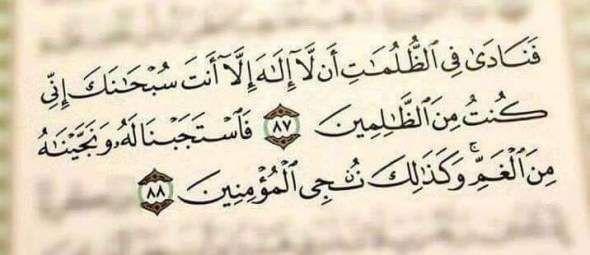 صور دينية جميلة وخلفيات إسلامية للفيس والواتس موقع مصري Islamic Images Picture Quotes Image