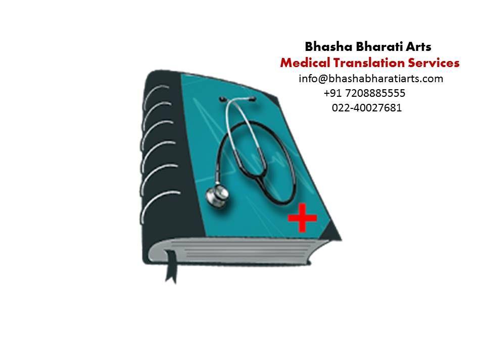 Medical_translation_services india medical_translation