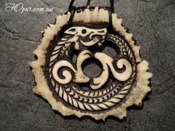 Pendant dragon uroboros mystical fantasy necklace carved lk pendant dragon uroboros mystical fantasy necklace carved lk antler necklace magical jewelry ancient symbol unisex jewelery aloadofball Image collections