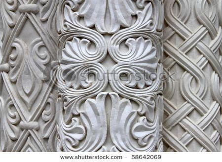 Vintage moldings