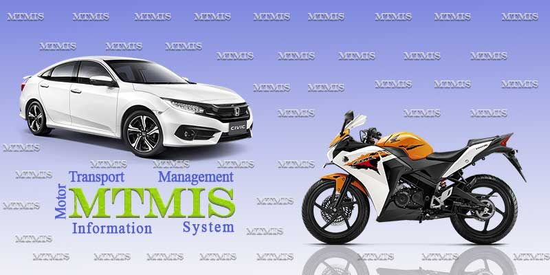 Mtmis Pakistan Vehicle Verification System Islamabad Ebike Toy