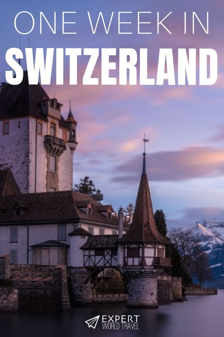 how to move to switzerland from eu