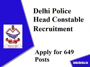 Delhi Police Recruitment 2020 Apply 5846 Constable Vacancies Police Recruitment Recruitment Police Jobs