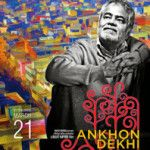 Download http://moviesdom.com/ankhon-dekhi-full-movie-download/