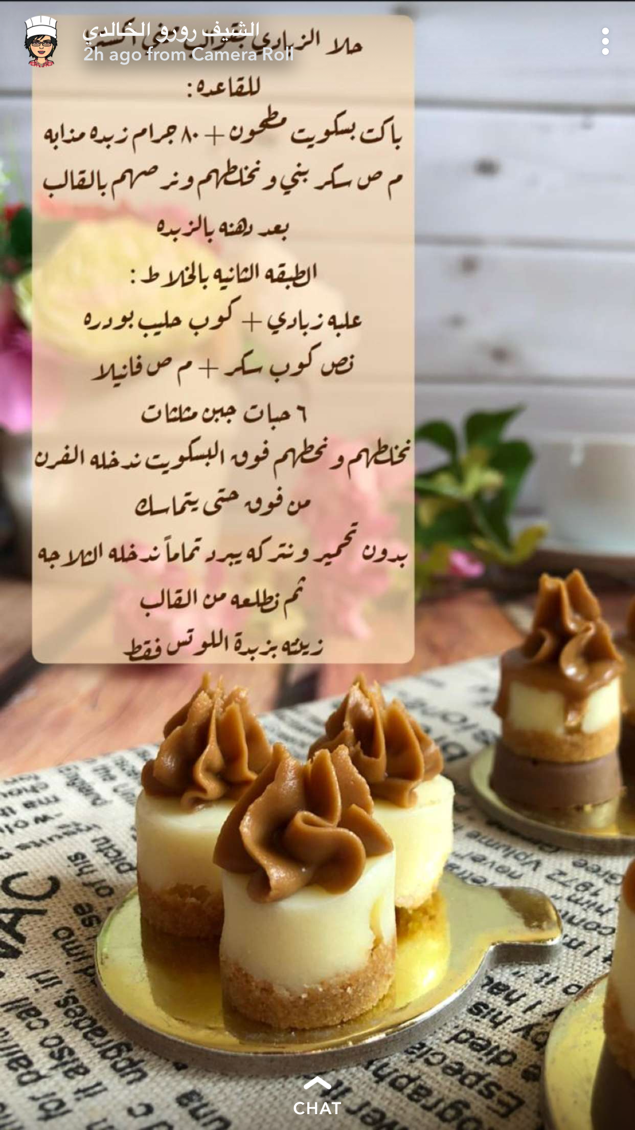 حلي سريع Desserts Dessert Recipes Ramadan Desserts