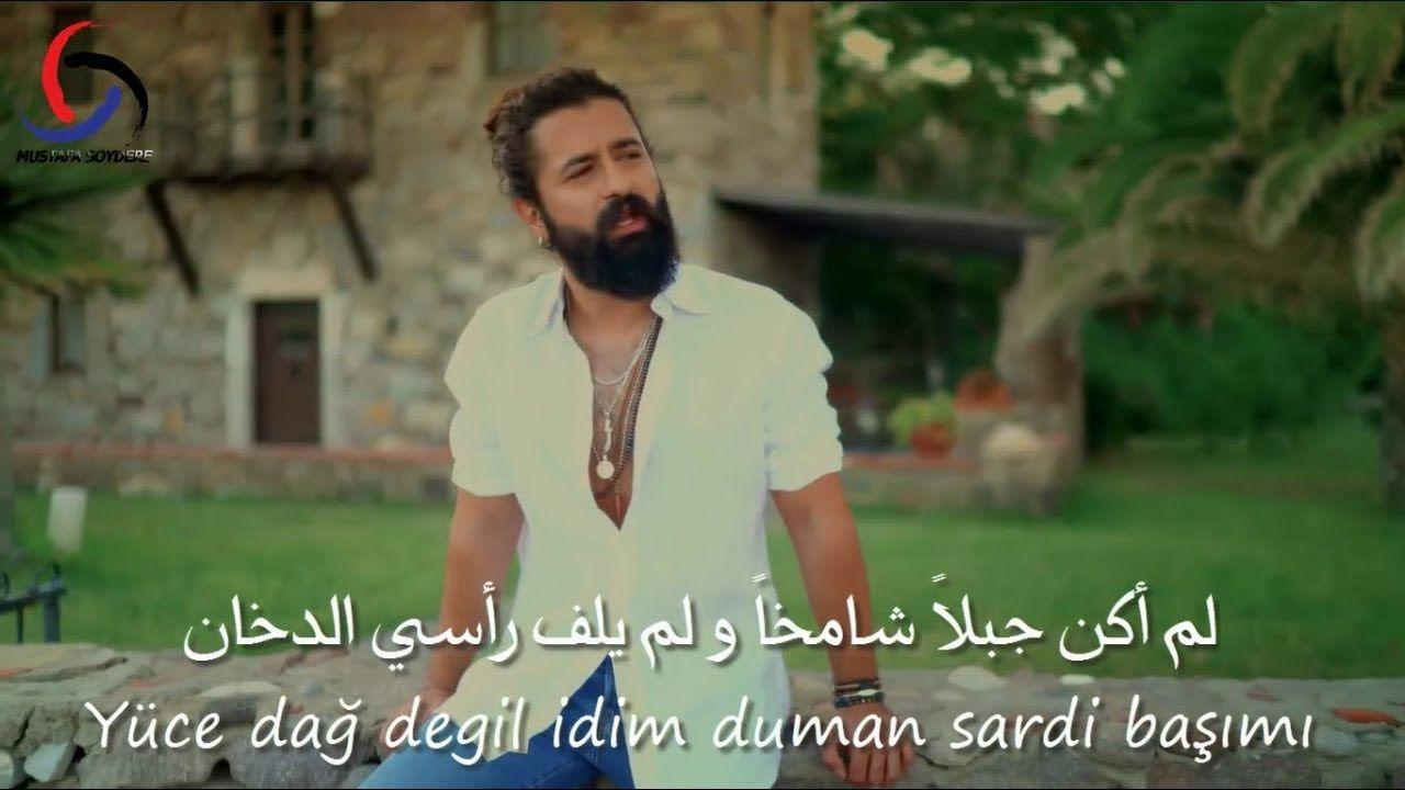 أغنية تركية جديدة كوراي أفجي ركبة لركبة مترجمة للعربية Koray Avci Men Casual Mens Tops Button Down Shirt