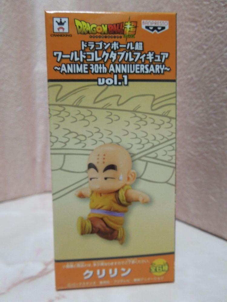 Dragon Ball Super DWC Vol.1 ANIME 30th ANNIVERSARY Krillin Figure