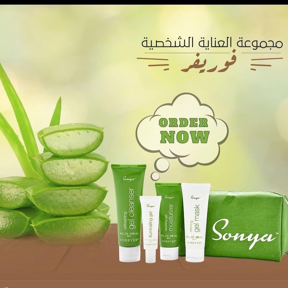 مجموعة سونيا الخضراء للبشرة المختلطة الحل النهائي من فوريفر ليفينج ل ذوات البشرة المختلطة والتي تتغير بين الجافة Gel Cleanser Gel Moisturizer Beauty Skin Care