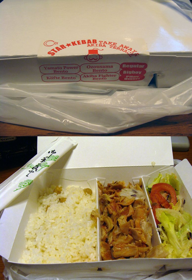 Walk Snap Eat Halal Food In Japan