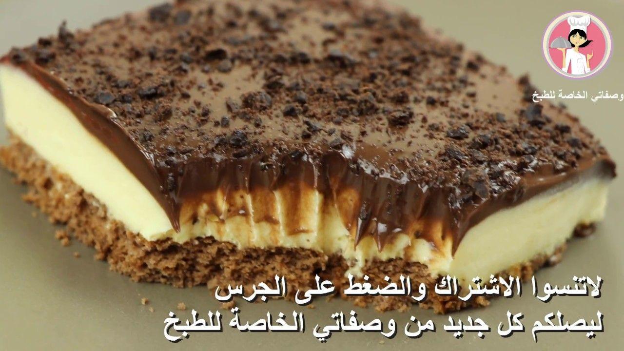 حلى بارد فاخر حلويات سهلة وسريعة بدون فرن تحضر في 5 دقائق مع رباح محمد الحلقة 529 Youtube Dessert Recipes Desserts Cake Desserts