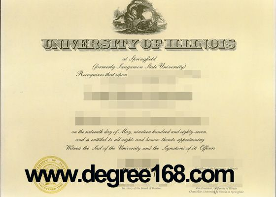 Where can I buy diploma of the University of Illinois? Buy fake ...