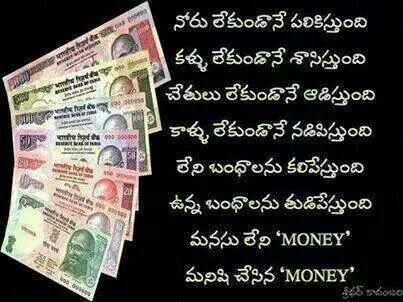 True Telugu quotes Pinterest Quotation - new love letter format in telugu