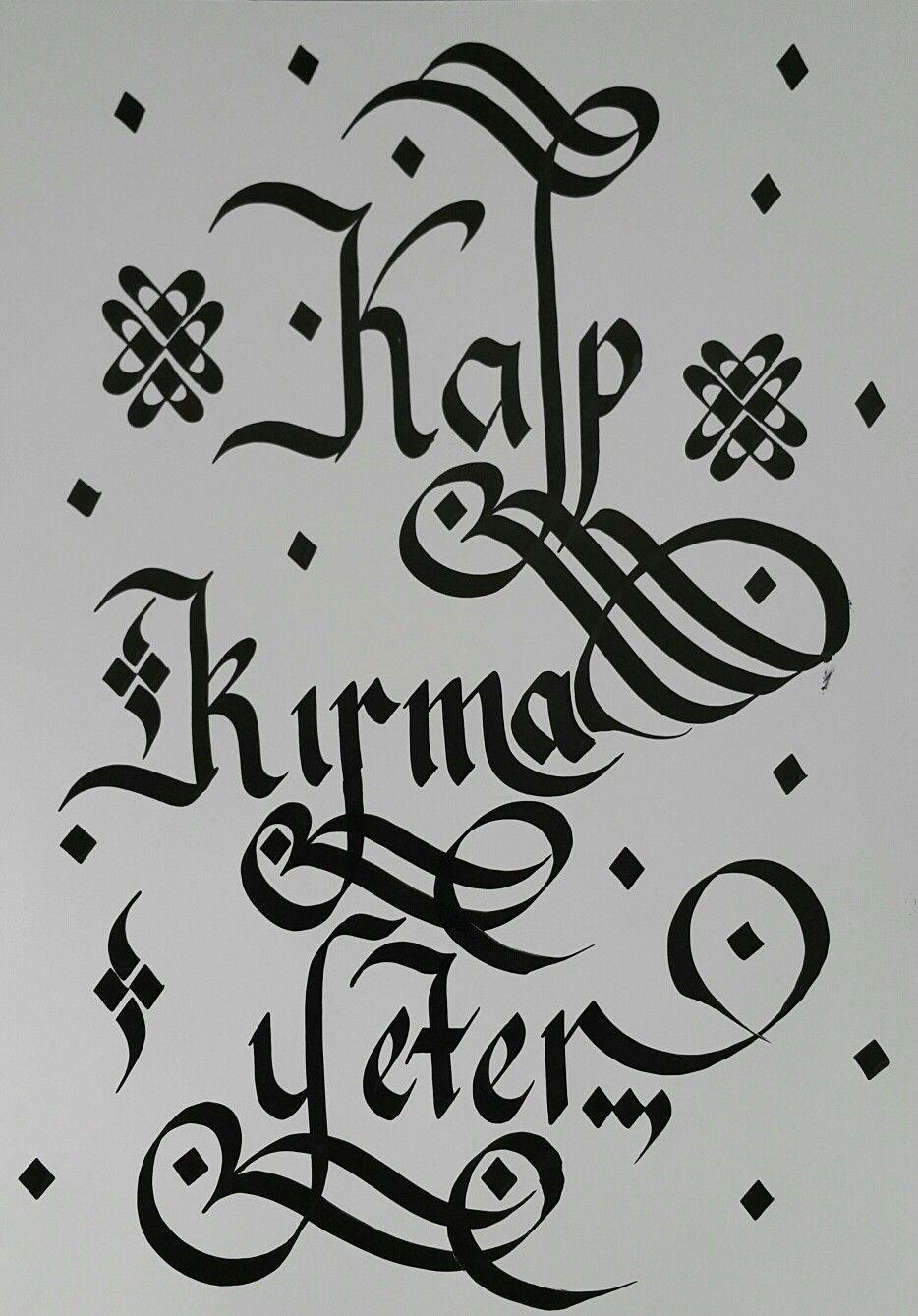 Mehmet Akgül kaligrafi Çizim, Sanat, Yazı sanatı