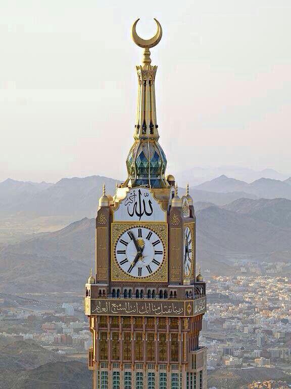 مصلحون مكة رمضانك في مصلحون رمضان مكة Moslehoon مصلحون Big Ben Landmarks Photo