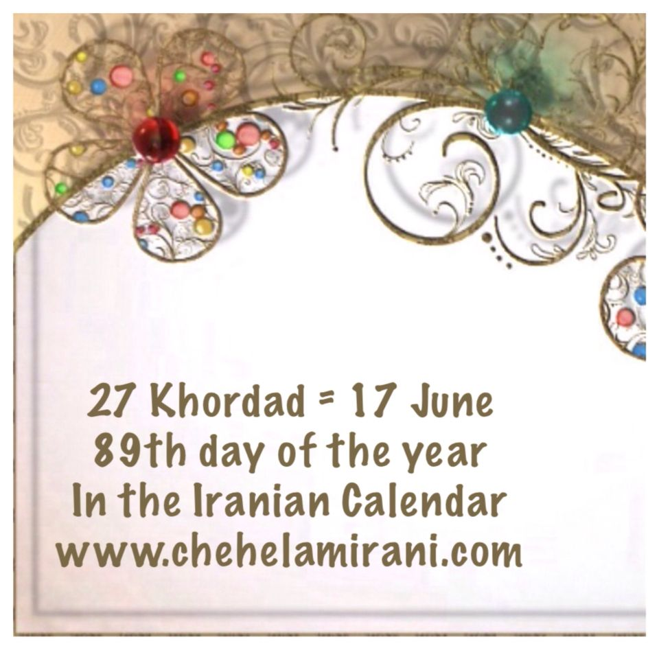 27 Khordad = 17 June