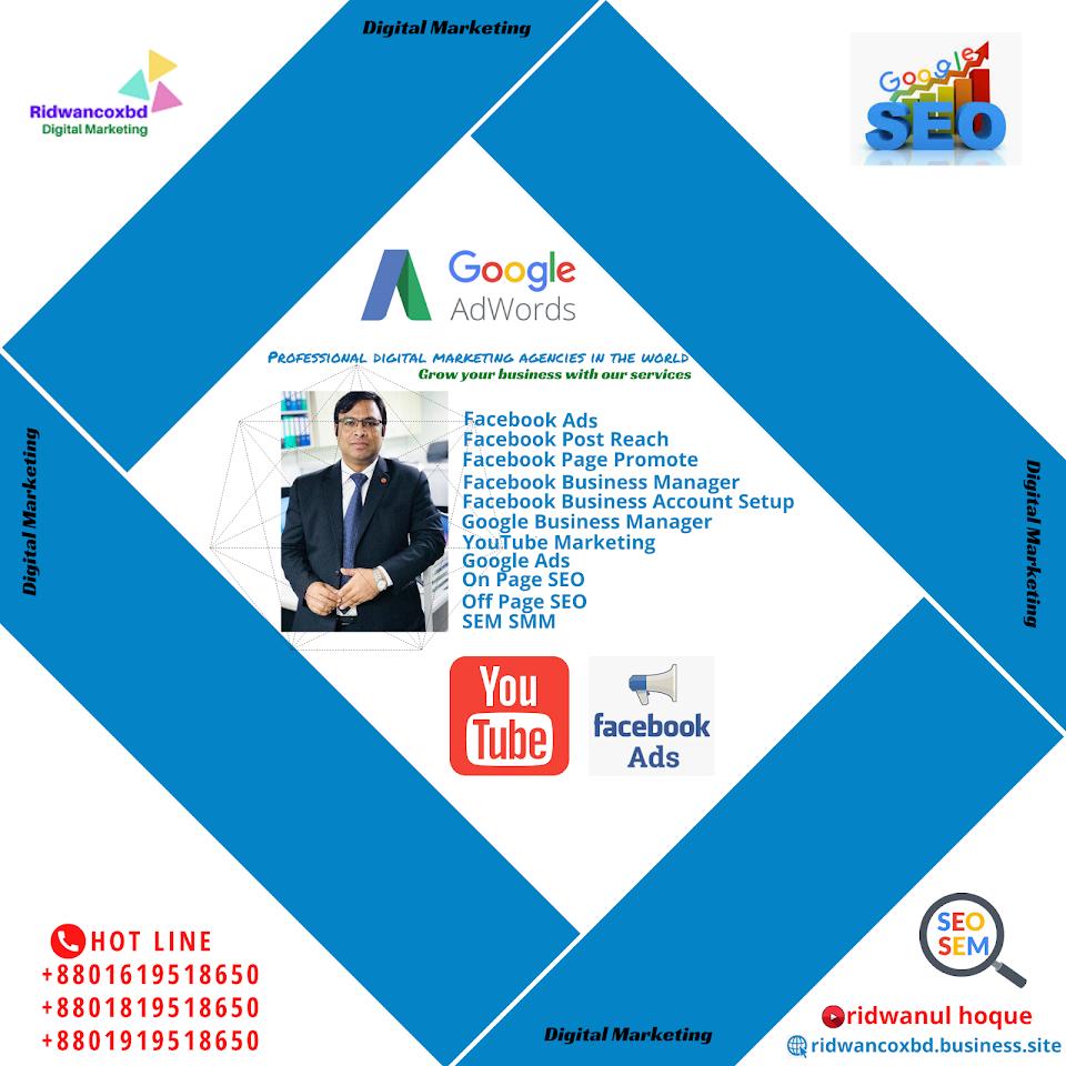 Ridwancoxbd Social Media Services Organization In Coxs Bazar Youtube Marketing Facebook Business Facebook Marketing