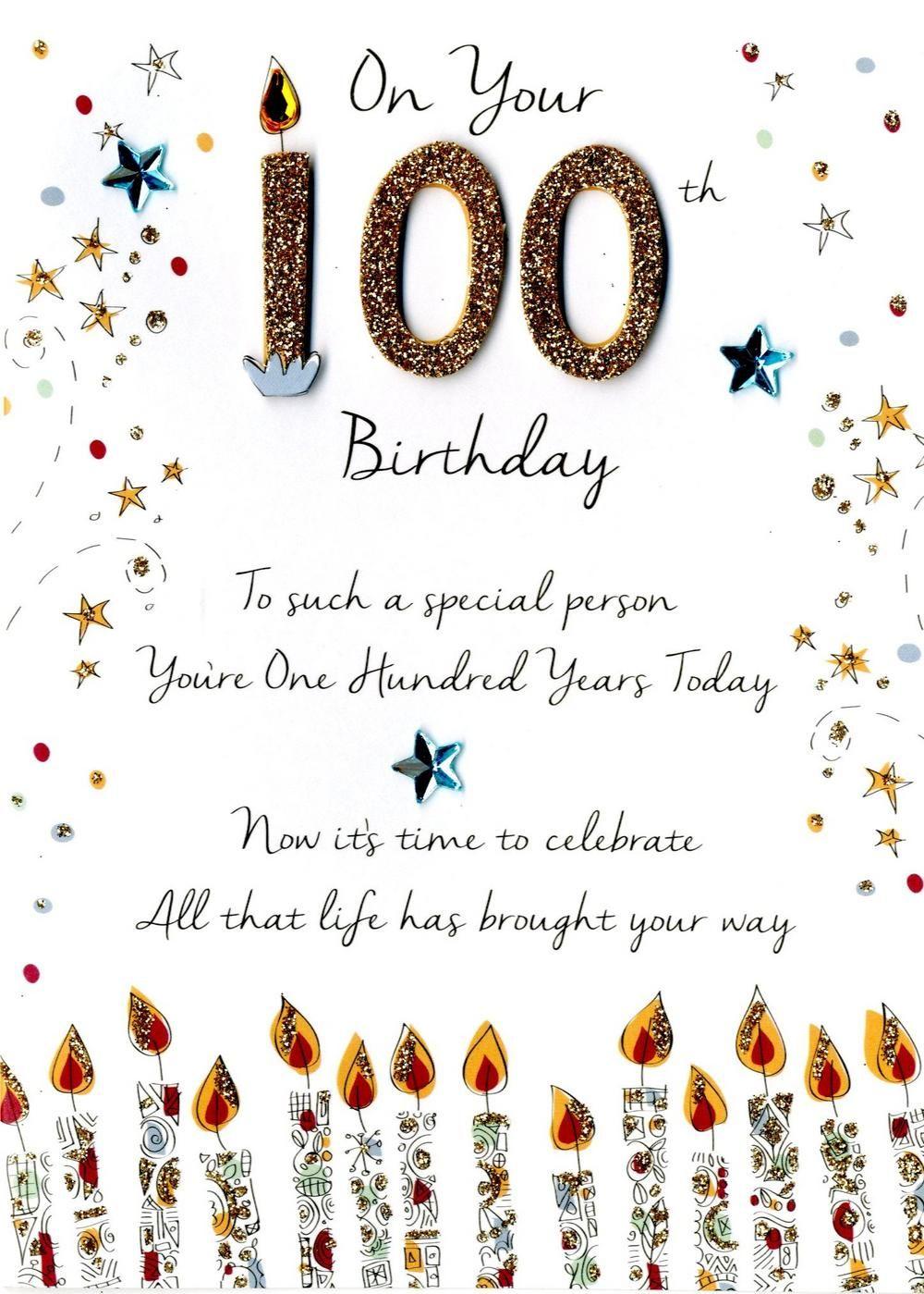 On Your 100th Birthday Greeting Card 100th Birthday Card Birthday Greeting Cards Birthday Card Messages