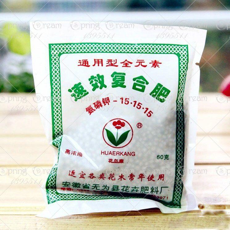 Heißer Verkauf 1 Beutel Blumen Pflanzen Organische Verbindung Dünger  Geeignet Samen Bäume Bonsai Pflanzensamen