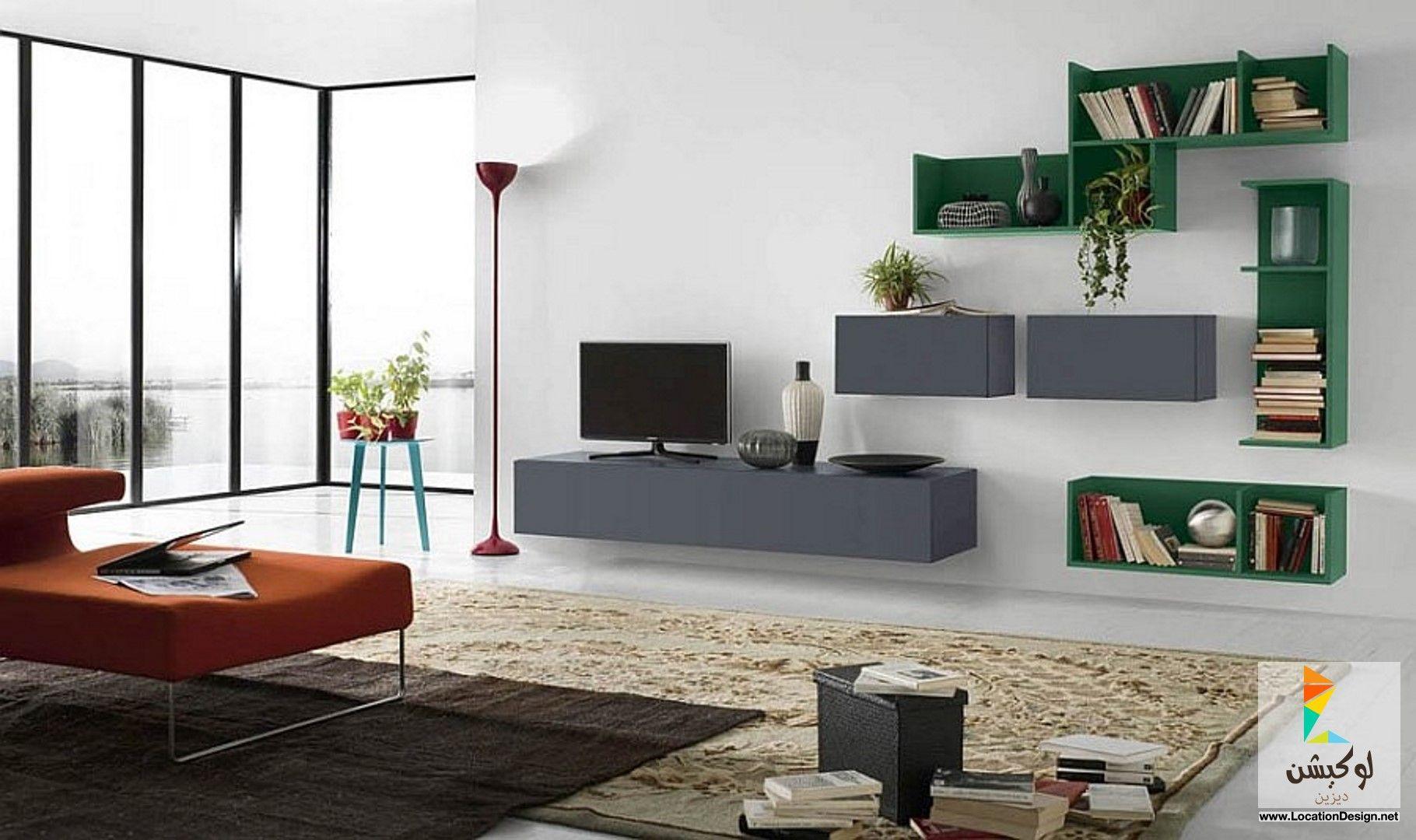 غرف معيشة بسيطة وجميلة Living Room Wall Units Living Room Furniture Wall Unit Designs