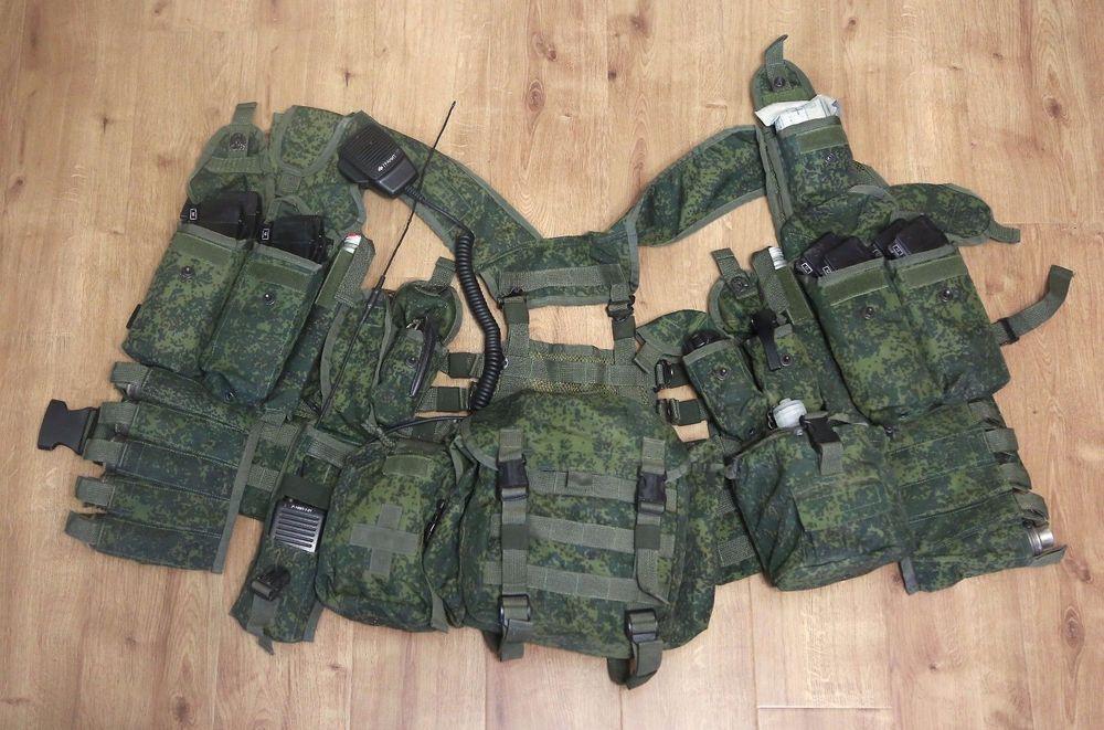 56e8f502a90d Russian Ratnik 6Sh116 MOLLE tactical vest for fireteam leader ...