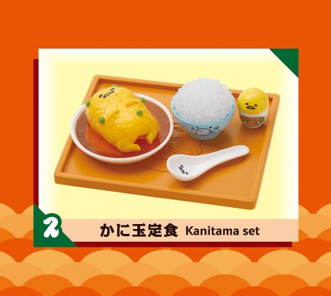 Re-Ment Miniatures - Gudetama Lazy Egg Diner #2
