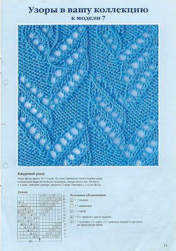 Kira knitting: Knitted pattern no. 67