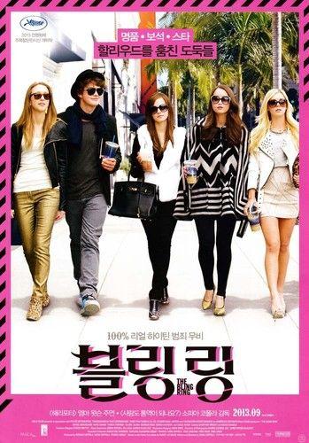 Pin On Korean Movie Posters