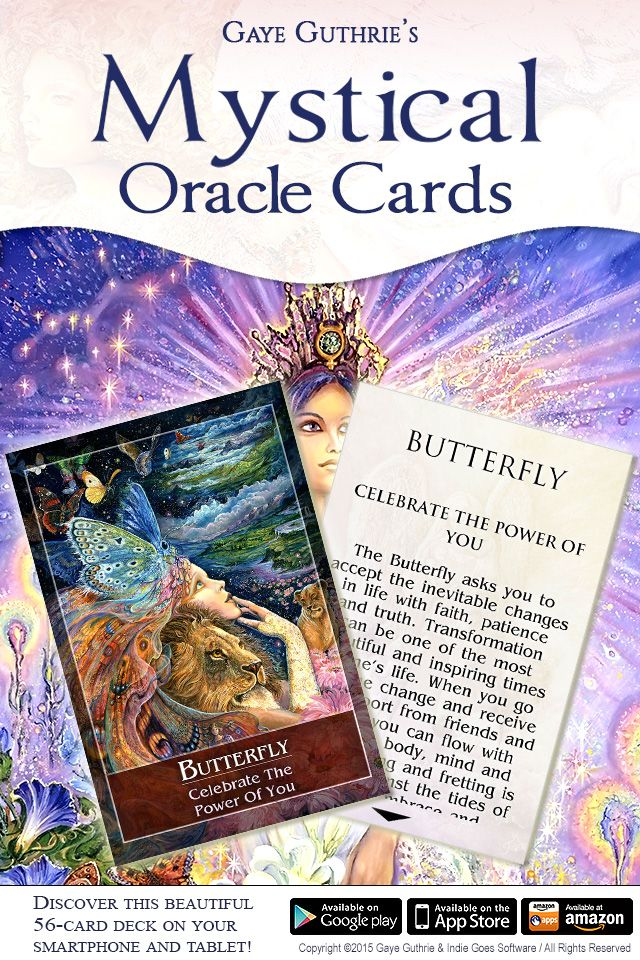 Angel Power's Oracle cards are now available as an app!  Try it free of charge here:  http://bit.ly/mysticaloracle