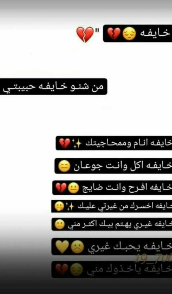 Pin By شموخ يمانيه On صور كلمات Movie Quotes Funny Wisdom Quotes Life Funny Arabic Quotes