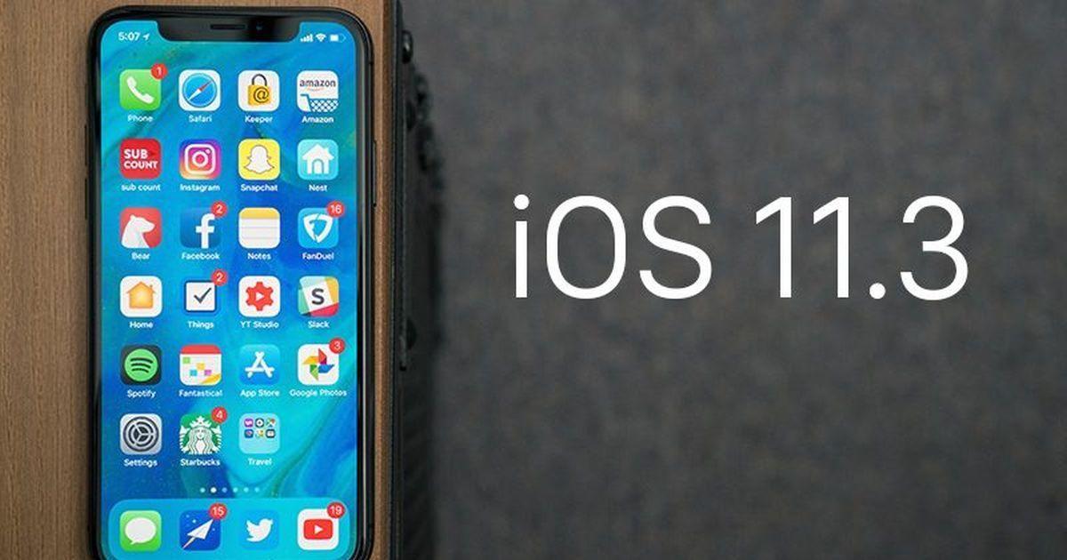 controllare iphone 7
