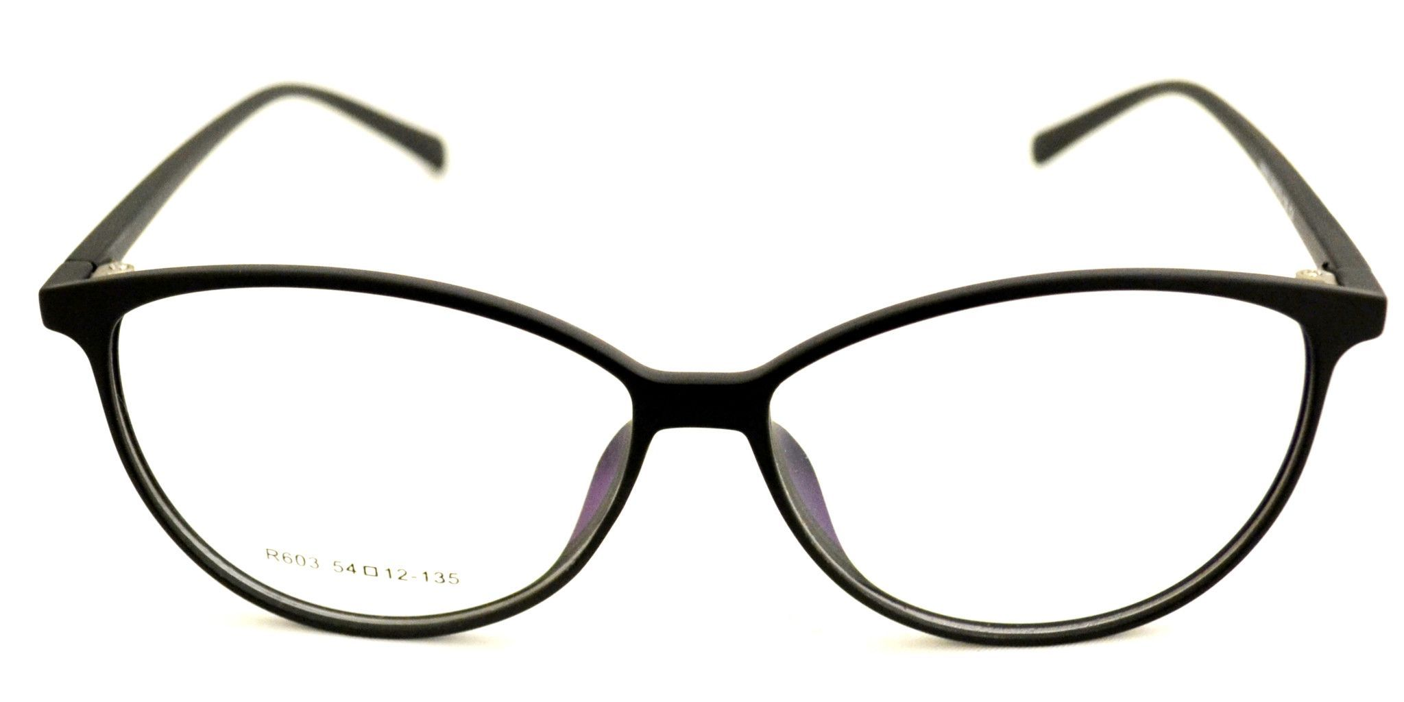 Ami Black Eyeglasses