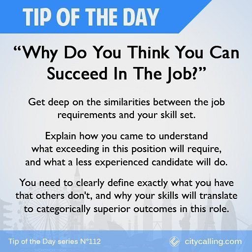 Interview Question 32   How To Answer: Why Do You Think You Can Succeed In