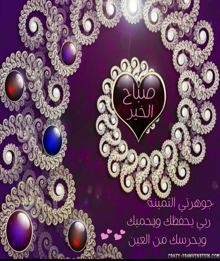 جوهرتي الثمينة Love Pink Wallpaper Love Wallpaper For Mobile Love Wallpaper